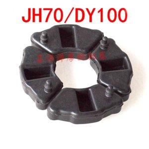 4pieces / set de la motocicleta Buffer parachoques de goma de bloques para JH70 100 JH 70 100 70cc 100cc