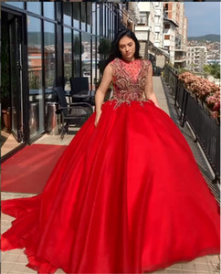 Red Round Neck Prom Gown Sleeveless Beaded Evening Dresse Prom Dress Formal Evening Ball Gowns Vestidos De Festa