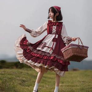 달콤한 소녀 로얄 요정 부드러운 자매 공주 LOLITA 원래 귀여운 가운 F1428 바느질 여성 프릴 드레스 드레스 로리타