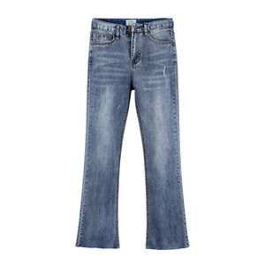 Pengpious moda cintura alta mulheres jeans rugas lavagem flare hem desfiada hem jeans