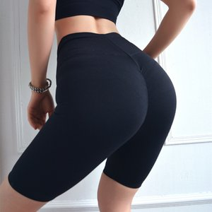Vansydical Pantalones cortos deportivos de mujer Cintura alta Flacos Pantalones cortos de yoga Caderas Push Up Control de barriga Aptitud Jogger Atlético
