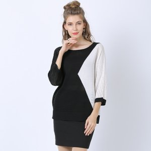2020 New Autumn Women Round Neck Sweater Female Hit Color Pullover Ladies Loose Bat Sleeves Girls Temperament Commute Top
