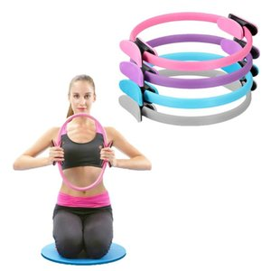 Cercle de Yoga Pilates Yoga Sport Magic Ring pour les muscles Magic Circle Gym Pilates Workout Accueil Formation
