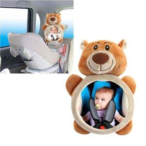7 Baby Style face à l'arrière Miroirs voiture de sécurité Retour Siège bébé Easy View Miroir réglable bébé moniteur pour les enfants tout-petits enfants jouets en peluche B1