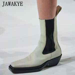 JAWAKYE New Slip On Elastic Ankle Boots Woman Square Toe Chunky Heels Boots Soft Genuine Leather Spring For Women
