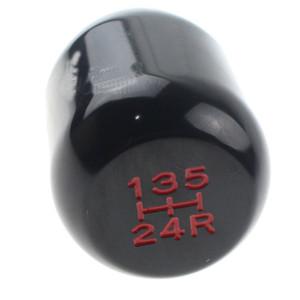 cAR 5-Speed Manual Gear Shift Shifter Stick Head Knob Lever Cover Universal Aluminum