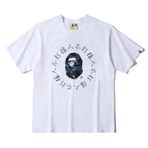 19SS para hombre diseñadores de camisetas simios cabeza por una camiseta de camuflaje baño jersey corto 19BAPE camisas Dolce vetements mono de algodón