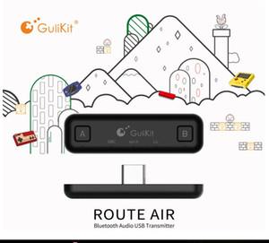 تحويل مسار الهواء محول بلوتوث لاسلكية الصوت الارسال ث / APTX منخفض الإختفاء متوافق للحصول على نينتندو التبديل تبديل لايت