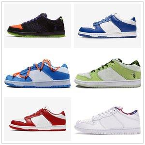 Nike Shoes KAPALI 1 2,0 Kavramlar SB Dunk Düşük Kaykay Ayakkabı Mor Istakoz Elmas Su 2019 Moda Tasarımcısı Yıldız Sole Günlük Spor Ayakkabı x