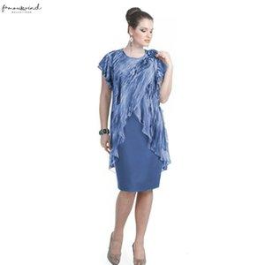 Bigsweety Summer Elegant Dress Womens Clothing Knee Length Fake Two Piece Dress Chiffon Ruffles Fashion Womens Dress Plus Size