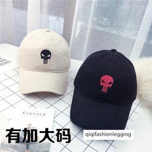 High quality skeleton embroidery enlarged size curved eaves baseball men's and women's big head cap summer sun hat