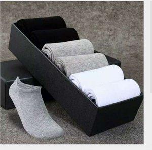 Boat Boat Four Seasons solid color Sports men's breathable shallow cotton socks cotton men's socks