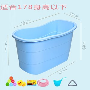 Baby Bath barril de plástico espesado puede sentarse Aislamiento Térmico ampliada y niño Otro baño Artículos de higiene sanitaria