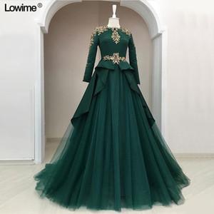 Arabo verde scuro A-line dei vestiti da sera d'epoca alto collo lunga musulmana Sleeevs promenade dell'abito Plus Size caftano abito da damigella partito convenzionale