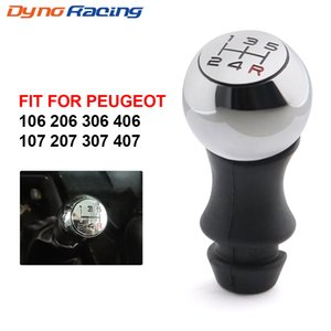 5 Speed ​​Car MT GEAR SHIFT KNOB LEVER SHIFTER مقبض عصا لبيجو 106 206 306 406 107 207 307 407 BX101577