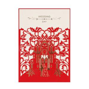 2021 새로운 초대 카드 7 색 중공 레이저 결혼식 호의 고품질 종이 신부와 신랑을 초대 카드 뜨거운 판매
