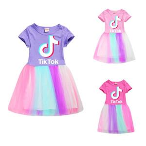 뜨거운 판매 Tik Tok 소녀 짧은 소매 그물 가운 치마 다채로운 소녀 패션 드레스 라운드 목 크기 110 ~ 150