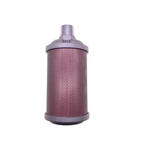 무료 배송 2pcs / lot 흡착식 건조기 공기 압축기에 대한 XY - 07 DN20 산업용 배기 필터 소음기 머플러
