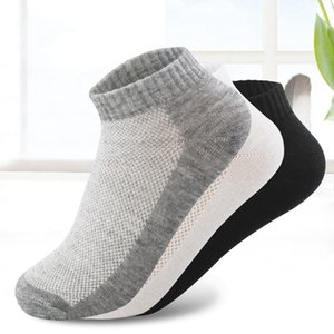 20Pcs=10Pair Breathable Men's Socks Short Ankle Socks Men Solid Mesh High Quality Male Boat Socks HOT SALE 2019 Hot