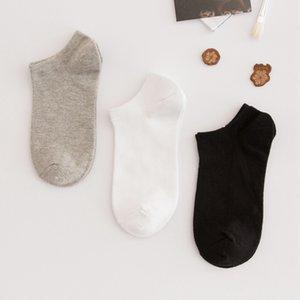 Mens calzino alta qualità del Mens Designer Sock breve Miscela del cotone comodo della biancheria intima adolescenti Grigio Calzini Student