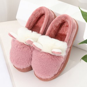 Lovely Sheep Ears Winter Shoes Women Casual Flats Warm Plush Loafers Non-Slip Indoor Home Floor Shoes Bedroom Slippers AWH022