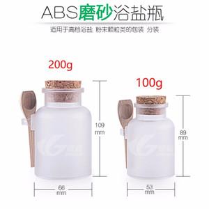 Bouteilles de sel de bain rond ABS 100g 200g Poudres en plastique avec pot en liège avec bouteille d'emballage en bois 100pcs / lot