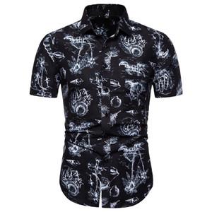 Miicoopie 2019 Chemise d'été à manches courtes à manches courtes pour hommes, style hawaïen