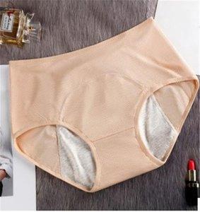 편안한 팬티 디자이너 순수한 컬러 속옷 캐주얼 높은 허리 생리 누출 증명 팬티 여자의 매일을 여자