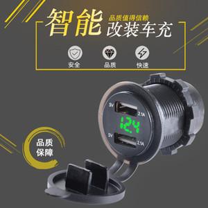 Cargador de coche USB para el coche de la motocicleta con Modified-voltímetro de cigarrillos cargador de coche de 12V encendedor mayorista