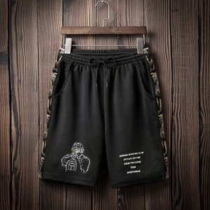 Herren Designer Sportshorts Sommer neue Mens Shorts Outdoor-Overalls Hosen Trend Printing Capri Herren Strand Basketball Jersey Trend Luxus