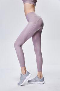 Nhud Mall Fashion Womens Elastic Splice High Waist Leggings Yoga Run Pant Tight Sports Casual Yoga Pants