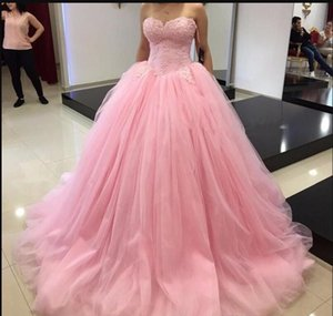 Vestidos De Novia Lace Applique Sweetheart Prom Dresses 2020 Sweep Train Tulle Sweet 16 Party Formal Evening Gowns
