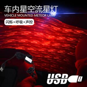 modification intérieure voiture lampe de plafond voiture accoudoir boîte étoilée lampe météore de projection projecteur étoilé