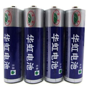No.5 battery mercury free environmental protection high power zinc-manganese battery 1.5v economical dry Hwasong-5 battery R6 AA