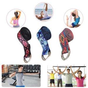 Adjustable Printed Yoga Stretch Strap D-ring Belt Waist Leg Resistance Band