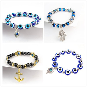Fatima Hand Hamsa Armband Schmuck Frauen Mann Gold Silber Farbe Mode Blue Devil Evil Eye Plam Glocke Perlen Anker Charme Armbänder für Mädchen