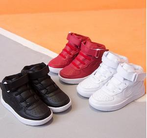 Sıcak satış Erkek Rahat ayakkabılar çocuk yükseltilmiş versiyonu çocuklar Sneakers Marka Rahat Ayakkabılar Kızlar Nefes Yürüyüş Koşu Ayakkabıları 26-38