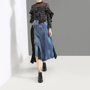 The new Korean version of women's wear in 2020 can be combined with high-waisted jeans skirt with irregular pleated skirt