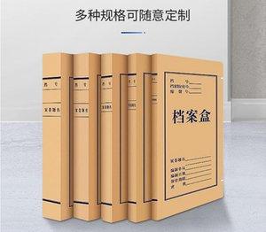 A4 kraft paper, acid-free paper, card paper, file box