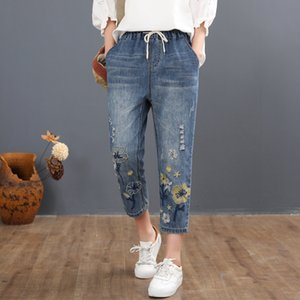 New Fashion Women's Denim Jeans 3D Flowers Embroidery High Waist Ladies Casual Loose Jeans Woman Trousers