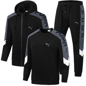 Mens casual sportivo con cappuccio Tuta Men 3 Imposta tuta con cappuccio 3PC jacket + pants Maschio