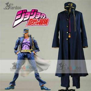 JoJo's Bizarre Adventure Jotaro Kujo Cosplay Disfraz Azul Abrigo Conjunto completo Cos