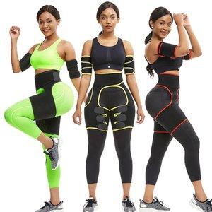 Butt Lifter Enhancer Hip Leg Shaper del braccio Fat Burning donne della vita del neoprene Trainer Private label Shapewear