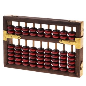 Vintage Chinese Wooden Bead Abacus Arithmetic Calculating Tool 9 Digits Calculator Counting Collection Gift For Children Adult