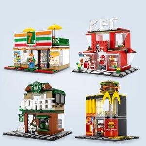 작은 입자의 스트리트 뷰 (Street View) 빌딩 블록 미니 스타일링 남자와 여자는 교육 조립 DIY 장난감 어린이