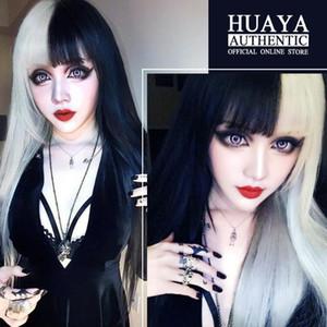 Huaya Nero Bianco Colorblock Cosplay fibra Sythetic lungo rettilineo con la parrucca del partito Daily Frangia Ombre capelli delle donne