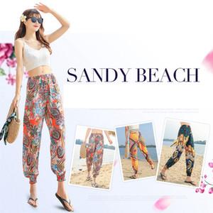 27styles Женщина Пляж штаны Summer Beach Bohemian Bloomers Сыпучий высокая талия шаровары Материнство Длинный Блумер Днище домашней одежда GGA3464