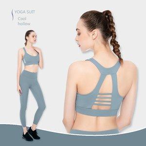 Seamless Yoga Set Women's Fitness Clothing Sportswear High Waist Gym Leggings+Sports Cool Hollow Bra 2 Piece Sport Running Suits