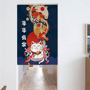 Japanese Bedroom Kitchen Bathroom Feng Shui Door Curtain Lucky Cat Curtain Partition Noren