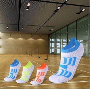 Дезодорант спортивные носки для бадминтона Короткие носки для лодок Защитные амортизирующие антифрикционные носки